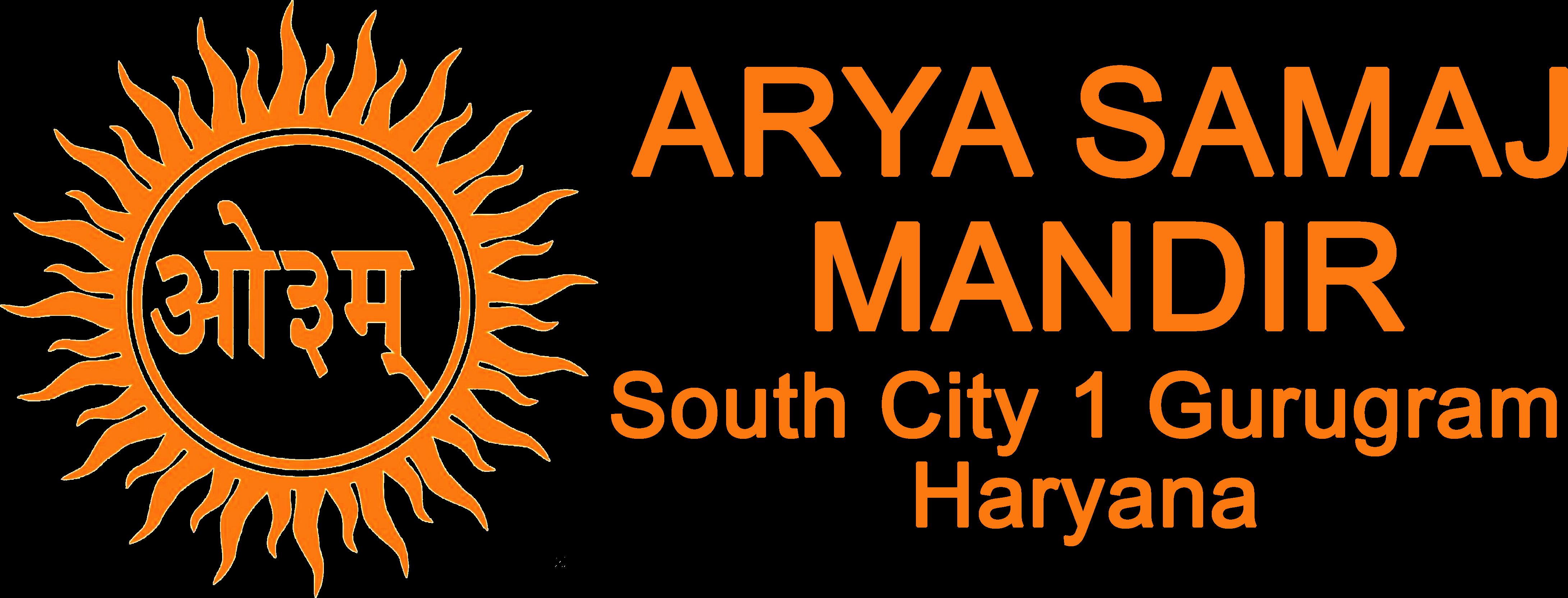 Arya Samaj Mandir