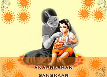 annaprash-sanskaar (1)